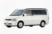 ホンダ「ステップワゴン」に特別仕様車の画像