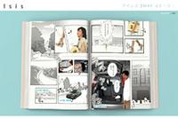 「アイシス」スペシャルwebサイトでは、動いてしゃぺるまんが!?で、CMとは違った二人のストーリーが展開されている。 アイシススペシャルサイト http://toyota.jp/isis/index.html