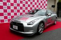 この活動のシンボルとなるピンクのチェッカーフラッグと「TOKYO SMART DRIVER」がデザインされた「日産GT-R」。
