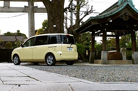 トヨタ・シエンタ1.5G(CVT)【ブリーフテスト】