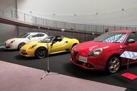 会場となる東京・南青山のスパイラルガーデンには「ジュリエッタ」のほか、「4Cスパイダー」と「ミト」が展示されていた。