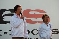 トヨタ自動車の多田哲哉チーフエンジニア(写真左)とトヨタマーケティングジャパン 喜馬克治マーケティングディレクター(写真右)。