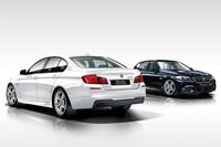 「BMW 5シリーズ Exclusive Sport」