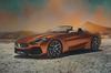 【東京モーターショー2017】BMWは「コンセプトZ4」など5車種をアジア初公開