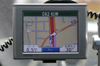 ガーミン「nuvi360」総括【PNDテスト】の画像