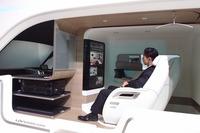 「LCVビジネスラウンジ コンセプト」は、インテリアのみ展示。忙しいビジネスパーソンのために、快適な空間が提供される。