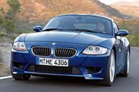 独BMW、「Z4クーペ」と高性能版「Z4 Mクーペ」詳細を発表の画像