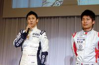 会場には、ウィリアムズ・トヨタの中嶋一貴も。右は、F3ユーロシリーズに参戦する大嶋和也。
