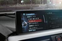BMW、車載通信技術を使った総合サービスを開始の画像