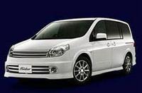 「日産ラフェスタ」に特別仕様の「ライダー」と福祉車両の画像