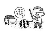 【Movie】三本和彦ニッポンの自動車を叱る(後編)の画像