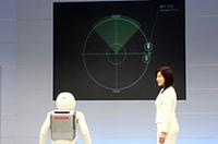 【Movie】新型ASIMOは2倍にスピードアップ、スラロームも自由自在