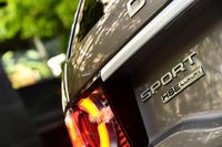 「ディスカバリー スポーツ」は新しいディスカバリーファミリーの第1弾として、2014年10月のパリモーターショーで世界初公開された。