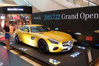 「Mercedes me Tokyo HANEDA」