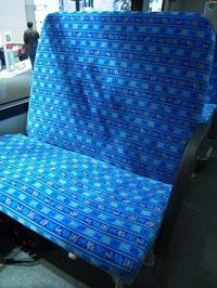 「いすゞ・エルガ ハイブリッド ノンステップバス」のシート。