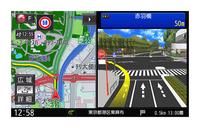 従来型ではやや素っ気なかった一般道交差点拡大図も、新型では全国約1800カ所に限られるがこうしたリアルな3D表示となる。