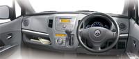 「マツダAZワゴン」に快適装備を追加した特別仕様車