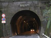 こういうトンネルが一番怖い。大型車がすれ違うのが難しいほど狭く、人が歩く部分はほとんど無い。