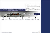 コーンズ、修理予約などのオンラインサービスの画像
