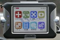 JROAD「JRN410」検索性能 【PNDテスト】