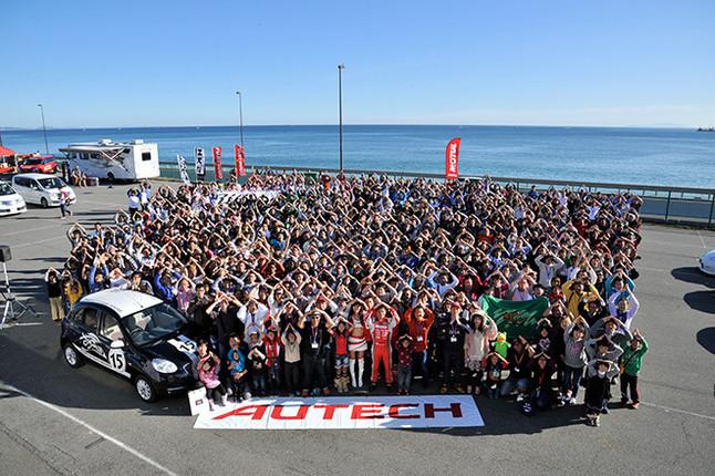 昨年の293台/653名を上回るオーテックファンが集まった今年の「里帰りミーティング」。(写真:オーテックジャパン)