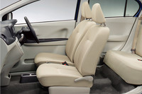 ダイハツ・ミラ イースの特別仕様車、4種発売