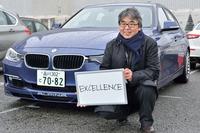 今回、アルピナについてお話をうかがったニコル・マーケティングの鈴木謙一さん。ホワイトボードには「アルピナを一言で表す言葉」として、「EXCELLENCE」の文字をいただきました。