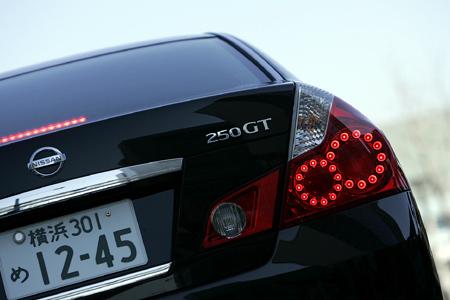 日産フーガ250GT(FR/5AT)【試乗記】