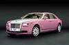 ロールス・ロイスにもピンクの特別仕様車?