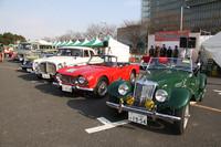 コンクールデレガンスの入賞車。手前から1954年「MG-TF」、63年「トライアンフTR-4」、72年「ローバー3.5リッター(P5)」……などなど。