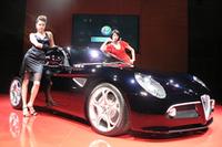 2200万円超の「アルファ8Cコンペティツォーネ」が日本初お披露目