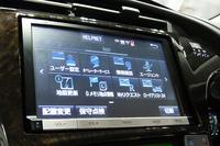 トヨタ、新たなテレマティクスサービスを発表の画像