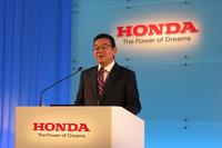 本田技研工業の八郷隆弘代表取締役社長。