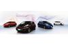 日産、2車種に創立80周年記念モデルを設定