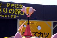 """「風見ぶた」は、お腹にチーズを巻いている。""""鴨ネギ状態""""のニクいヤツ。"""