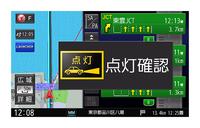 安心運転サポート機能にはこんな注意喚起もある。もちろん不要とあれば表示をOFFにすることもできる。