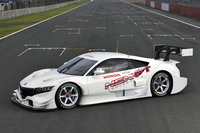 ホンダが投入する「NSX CONCEPT-GT」。GT500クラスのマシンで唯一、MRの駆動方式が採用される。