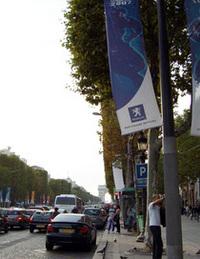 パリのショールームはラグビー一色の画像