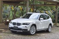 「BMW X1ファッショニスタ」