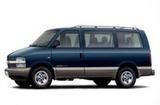 「シボレーアストロ」に6万円安の限定車