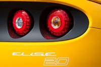 ロータス・エリーゼにデビュー20周年記念車の画像