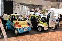 左からホンダの「MC-β」、トヨタ車体の「COMS」、日産の「New Mobility Concept」。