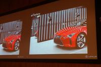 レクサスと、マサチューセッツ工科大学が所有する『MITテクノロジーレビュー』(日本版)がタッグを組み、今回のイベントが開催された。