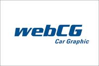 webCGが月刊誌を創刊!?メールマガジン『月刊webCG通信』がスタートの画像