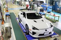 レクサス、「LFA」の生産を終了