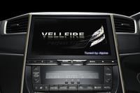 「EX1000-VE」 「トヨタ・ヴェルファイア」専用モデル。