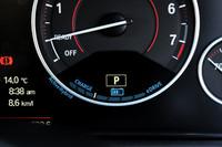 条件がそろえば、モーターの力だけで最長4kmを、最高速度75km/hで走行することができる。