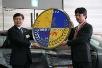 授賞式の様子。右は、富士重工業の熊谷泰典氏。