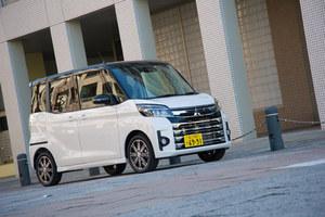 三菱eKスペース カスタムT セーフティーパッケージ (FF/CVT)【試乗記】