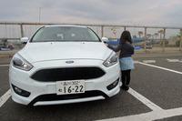 「フォーカス」でファミリードライブに出掛けました。行き先は江ノ島です。